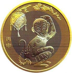 China 10 Yuan 2016 UNC