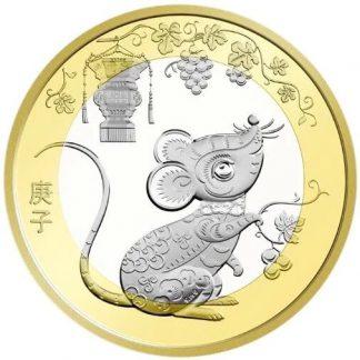 China 10 Yuan 2020 UNC