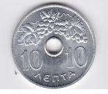 Griekenland 10 Lepta 1969 UNC