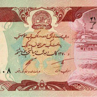 Afghanistan 100 Afghanis 1991 UNC