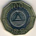 Cabo Verde 100 Escudos 1994 UNC