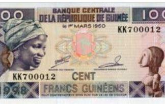 Republiek Guinee 100 Frank 1998 UNC