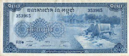 Cambodja 100 Riels 1992 UNC