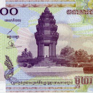 Cambodia 100 Reils 2001 UNC
