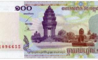 Cambodja 100 Riel 2001 UNC