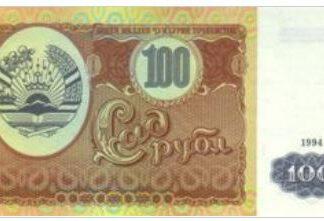 Tadzjikistan 100 Roebel 1994 UNC