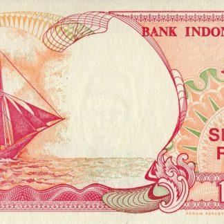 100 Rupees 1999 UNC
