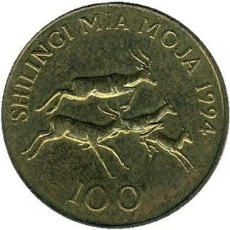 100 Shilling 2015
