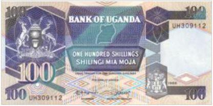 Uganda 100 Shilling 1988 UNC