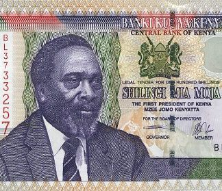 Kenya 100 Shilling 2004 UNC