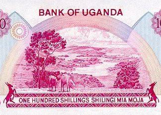 100 Shilling 1982 UNC