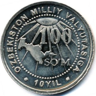 Oezbekistan 100 Som 2004 UNC