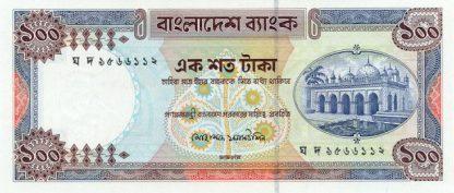 Banglades 100 Take UNC