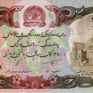 Afghanistan 1000 Afghanis 1991 UNC