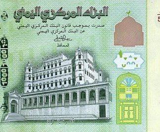 Jemen 1000 Rials 2018 UNC