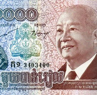 1000 Riels 2012 UNC