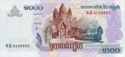 Cambodja 1000 Riels 2007 UNC