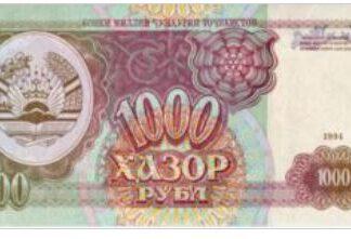 Tadzjikistan 1000 Roebel 1994 UNC