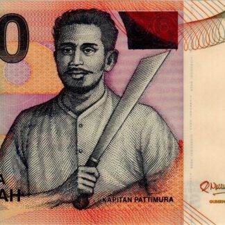 Indonesie 1000 Rupees 2013 UNC