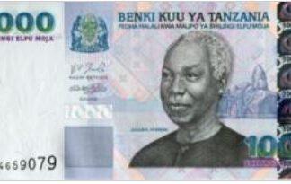 Tanzania 1000 Shilling 2006 UNC