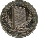 Uganda 1000 Shilling 1995 Proof