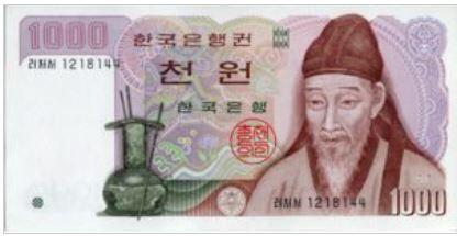 Zuid Korea 1000 Won 1994 UNC