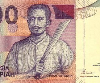 Indonesie 1000 Rupees 2001