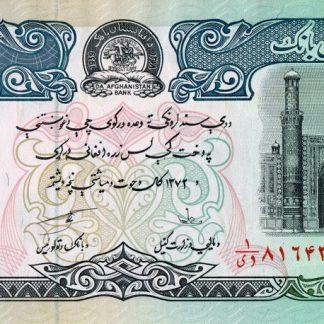 Afghanistan 10.000 Afghanis 1993 UNC
