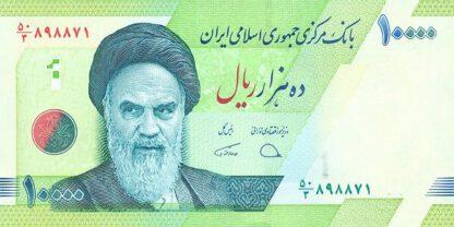 Iran 10000 Rials 2019 UNC