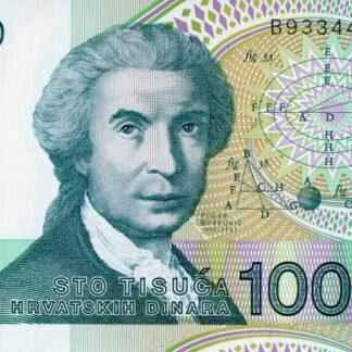 Kroatie 100.000 Dinara 1991/93 UNC