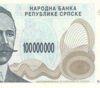 Bosnie herzegovina 10.000.0000 Dinara 1993 UNC