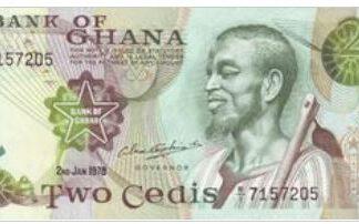 Ghana 2 Cedis 1978 UNC