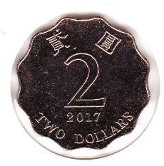 Hong Kong 2 Dollar 2017 UNC