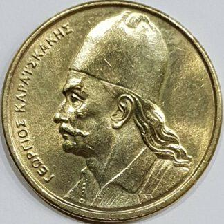 Griekenland 2 Drachmes 1988 UNC
