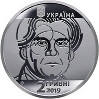 Oekraine 2 Hryven 2019 UNC