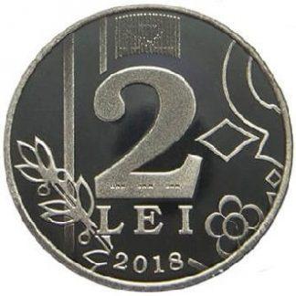 2 Lei 2018 UNC