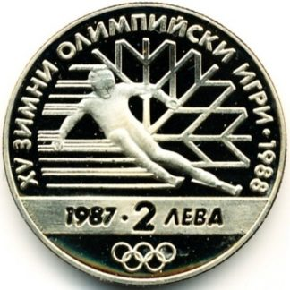 2 Leva 1987 Proof