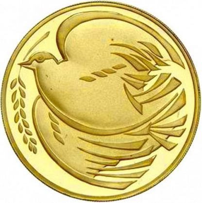 Engeland 2 pound 1995 UNC