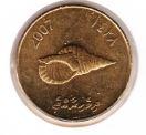Maldediven 2 Rufiyaa 2007 UNC