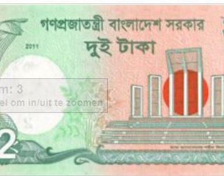 Bangladesch 2 Take 2011 UNC