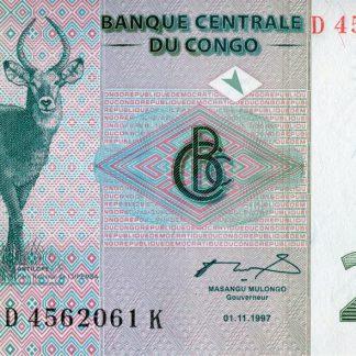 Rep du Congo 20 Centimes 1997 UNC