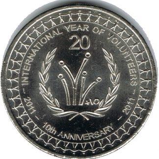 20 Cent 2011 UNC
