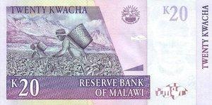 20 Kwacha 2007 UNC