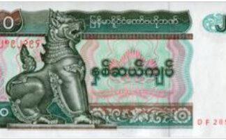 Myanmar 20 Kyat 1996 UNC