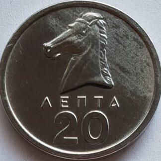 Griekenland 20 Lepta 1976 UNC