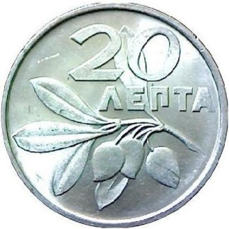 Griekenland 20 Lepta 1973 UNC