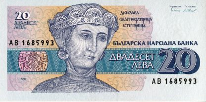 Bulgarije 20 Leva 1991 UNC
