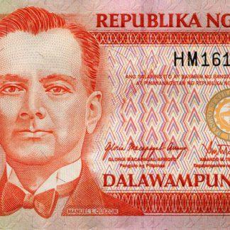 Filippijne 20 Piso 2009 UNC