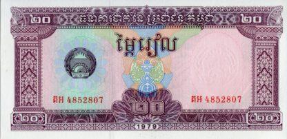 Cambodja 20 Riels 1979 UNC