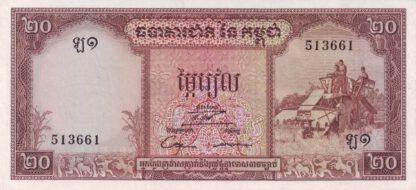 Cambodja 20 Riels 1956/75 UNC